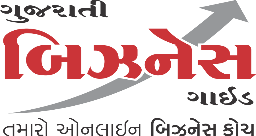 Gujarati Business Guide