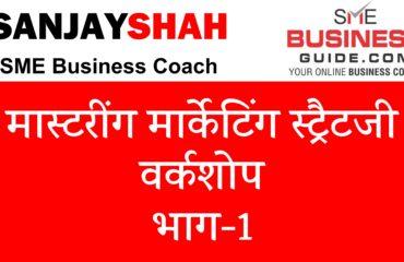 Mastering Marketing Strategy Workshop Part-1