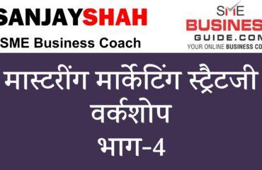 Mastering Marketing Strategy Part-4